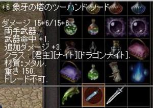 Linc1467