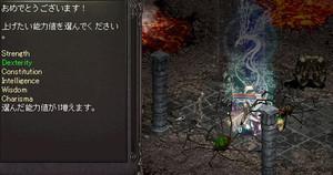 Linc4648