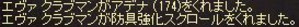 Linc5163