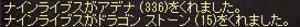 Linc5306