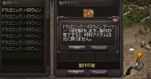 Linc5379