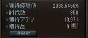 Linc0013